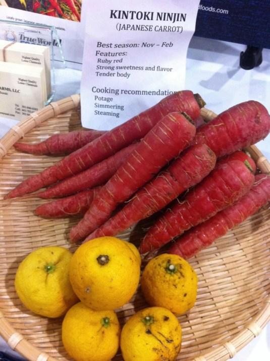 Japanese Carrots