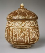"""Lidded bowl (Pyxis), Syria, 11th century """"Patience means power; he who is patient is strong. Trust (in God) is what one needs."""""""