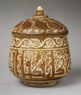 "Lidded bowl (Pyxis), Syria, 11th century ""Patience means power; he who is patient is strong. Trust (in God) is what one needs."""