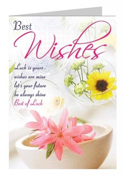 make your wish home