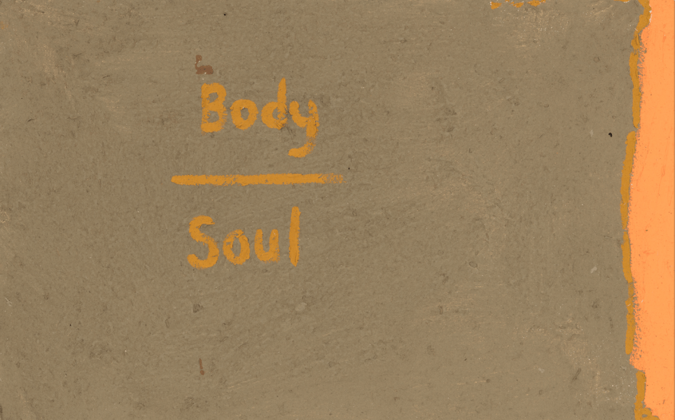 """Mawande Ka Zenzile, """"Body/Soul Without the Mind"""", 2018, Cow dung and oil on canvas, 27.5 x 43cm. Courtesy of the artist and Stevenson gallery"""