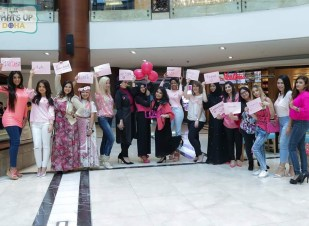 """WUD """"breast cancer"""" special with the women of Qatar"""