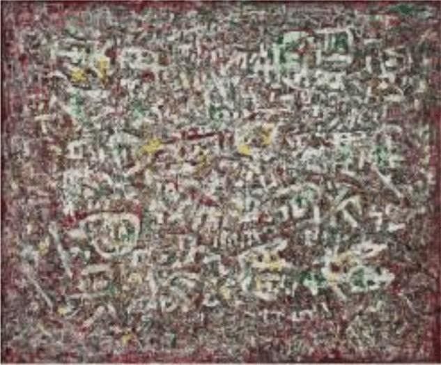 George Chann 陳蔭羆 Reincarnation of Tablet, 1950 121.8 x 100.5 x cm Oil on canvas