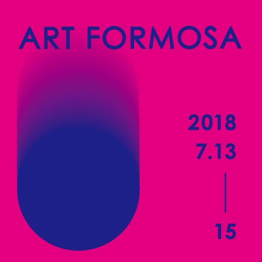 Art_taipei_fomosa_exhibition_artists