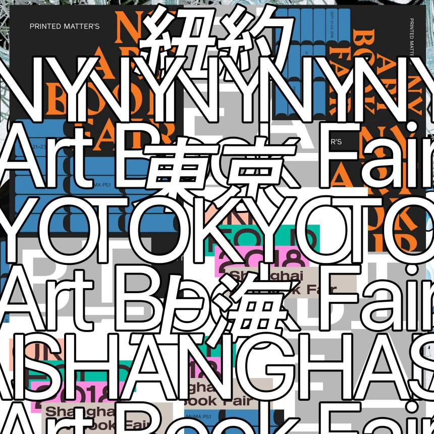 highlight 與紐約東京上海art book fair連線