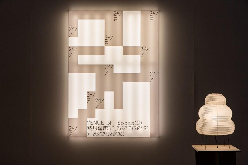 林明弘「24/7」計畫主題光牆,臺北市立美術館提 供。