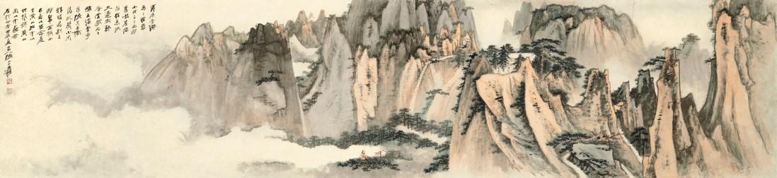 張大千《黃山松雲》, 1952年作,設色紙本 鏡框,40.5 x 180 公分, 估價:6,500,000-8,500,000港元, Photo credit © Sotheby's