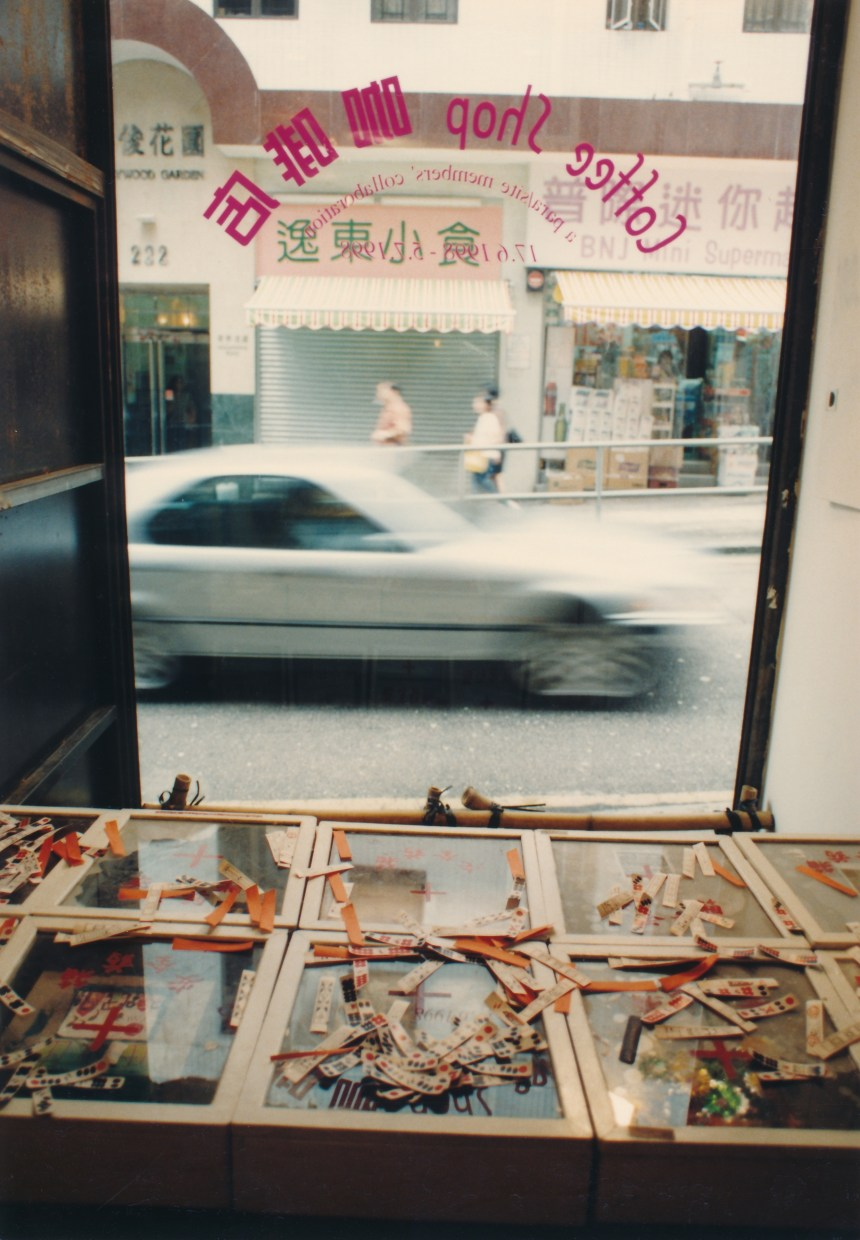 Installation shot from the exhibition Coffee Shop, 1998