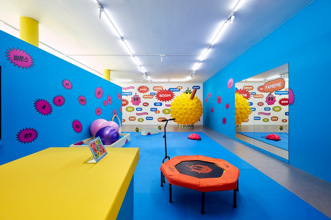 """""""Durian Exercise Room"""" Credit: Courtesy of Gyeonggi Museum of Modern Art"""