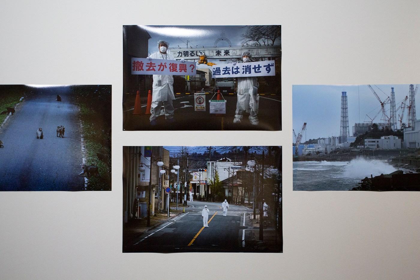 豊田直巳 TOYODA Naomi, Cries and Whispers–Fukushima: Records and Memories 《吶喊和低語—福島:紀錄與記憶》, Courtesy of MOCA Taipei