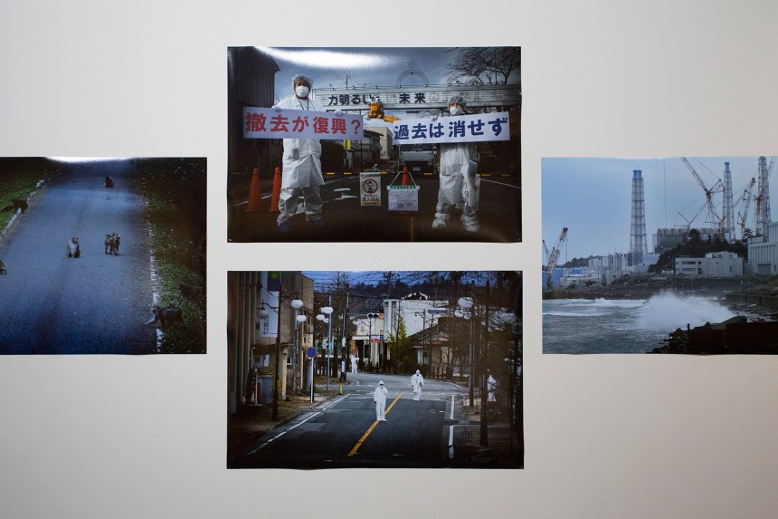 豊田直巳 TOYODA Naomi, Cries and Whispers–Fukushima: Records and Memories 《吶喊和低語—福島:紀錄與記憶》, Courtesy of MOCA Taipei