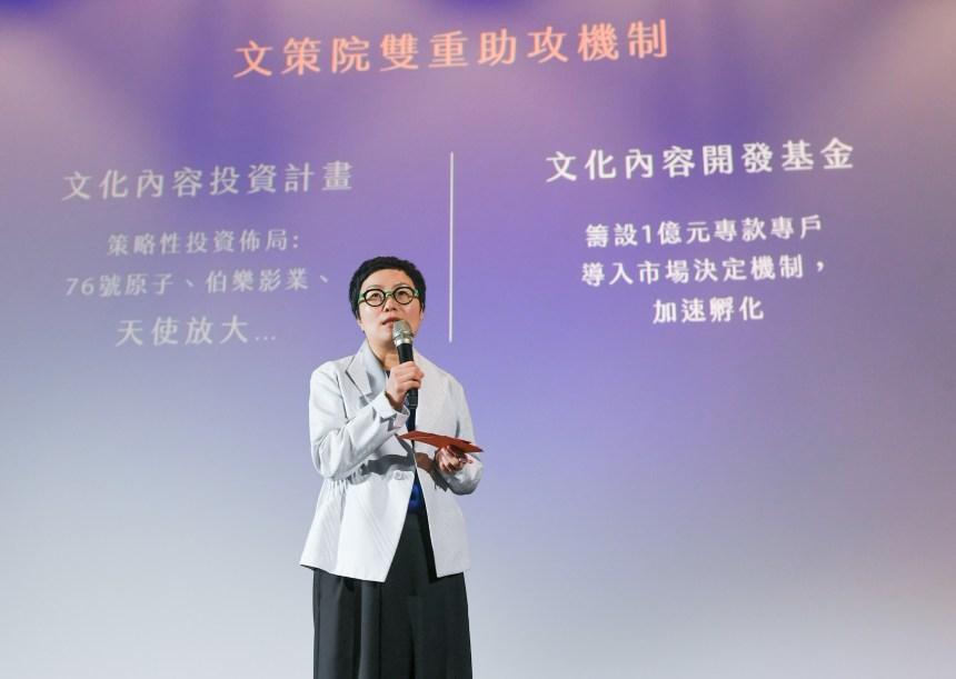 文化內容策進院董事長丁曉菁, 圖/ 文策院提供