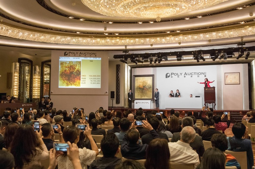 Poly Hong Kong Modern and Contemporary Art Auction