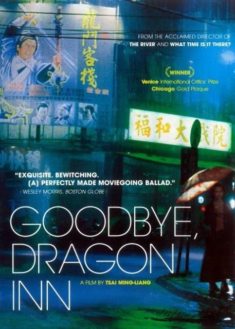 Good Bye Dragon Inn  The Asian Cinema Blog
