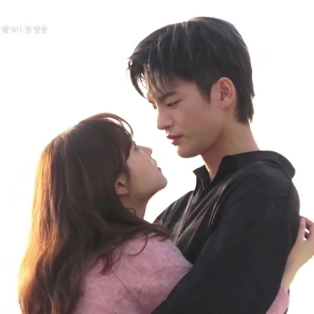 Korean Drama Doom At Your Service Review — The Asian ...
