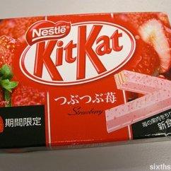 Kitchen Fan Lowes Sinks Stainless Only In Japan: Take A Break, Have Strange Kitkat ...