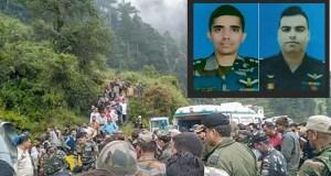 مقبوضہ کشمیر؛ ہیلی کاپٹر حادثے میں انڈین فوج کے 2 میجرز ہلاک