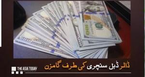 ڈالر کی قدر 173 روپے سے بھی تجاوز کرگئی