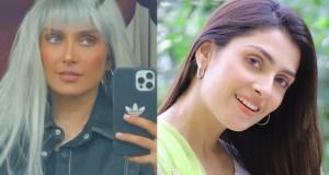 عائزہ خان کا نیا انداز وائرل