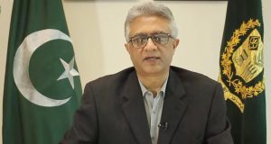 Pakistan's health minister warns of a fifth COVID-19 outbreak.