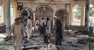 افغانستان، مسجد میں نماز جمعہ کے دوران دھماکہ 100 افراد جاں بحق