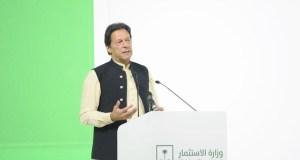 Prime Minister Imran Khan addresses