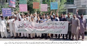 A procession against Indian atrocities held under the banner of Kashmir centre Lahore