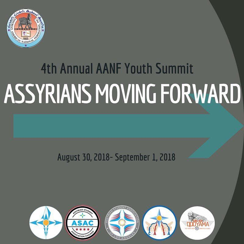 4th Annual AANF Youth Summit