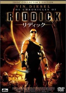 リディック/THE CHRONICLES OF RIDDICK