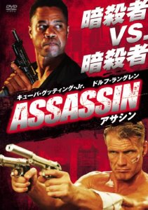 ASSASSIN -アサシン-/ONE IN THE CHAMBER