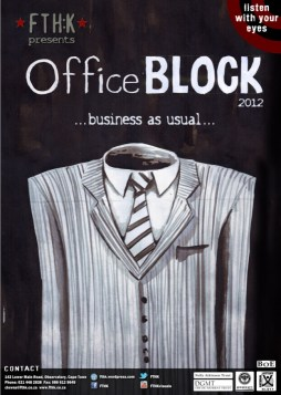 office_block 1