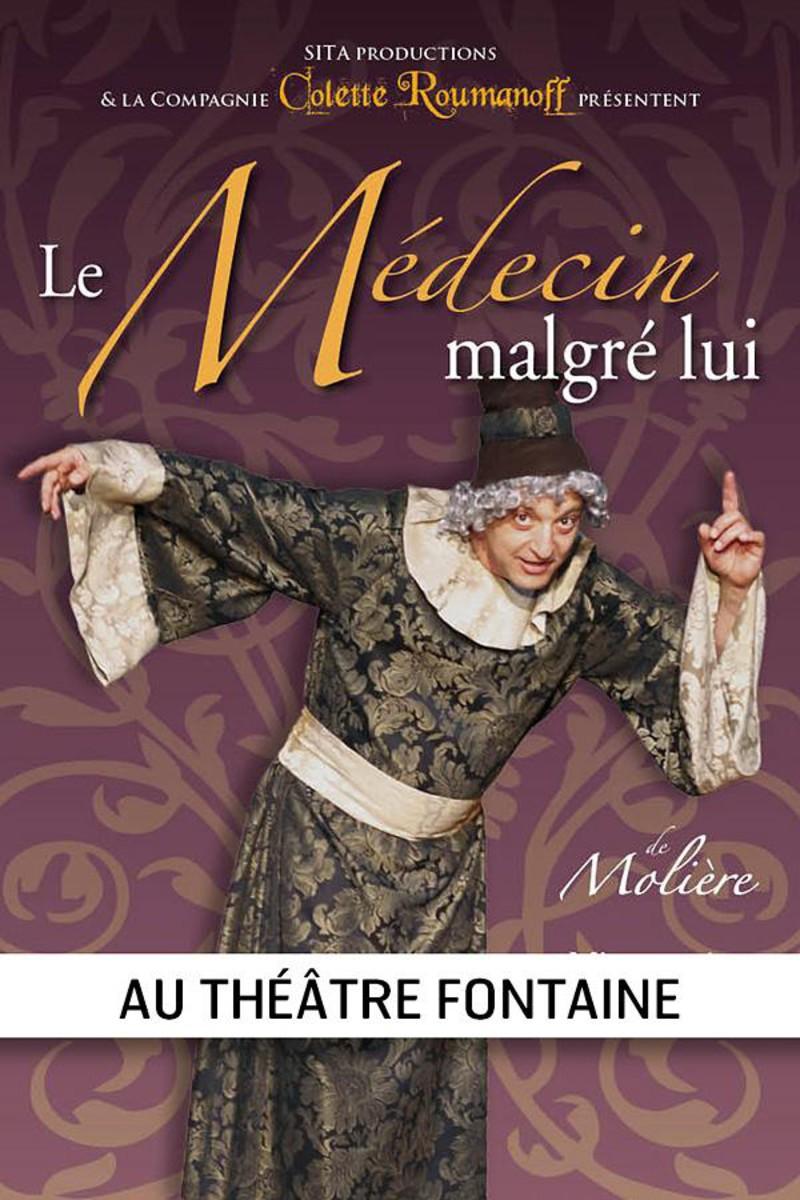 Le Medecin Malgre Lui Theatre : medecin, malgre, theatre, Médecin, Malgré, Théâtre, Fontaine, Archive, 15.02.2017