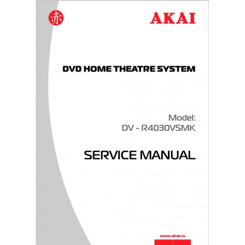 Akai DV-R4030VSMK Home Theatre System Cinema Manual Pdf Viewer