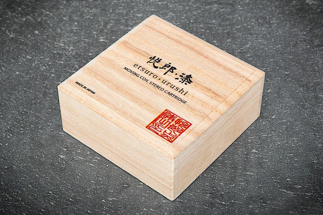 Etsuro Urushi: Made in Japan