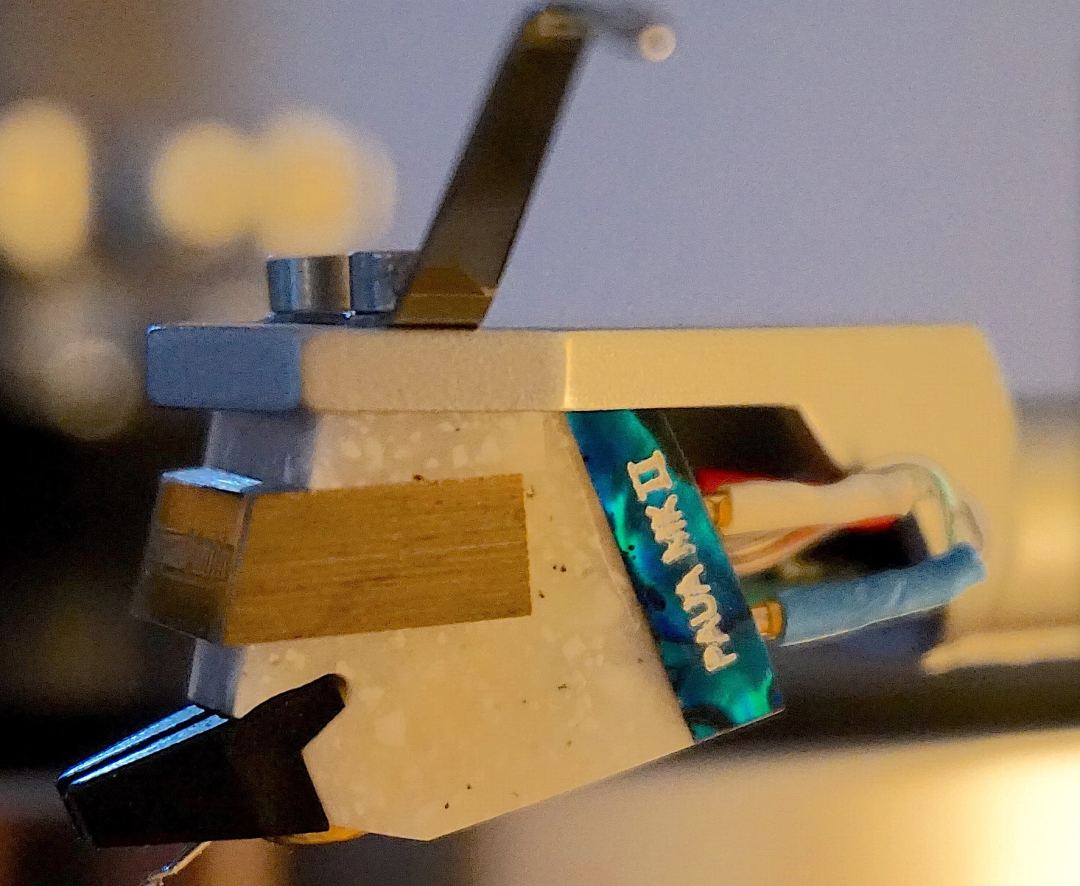 Paua Mk.II Fixed Coil Cartridge from Soundsmith