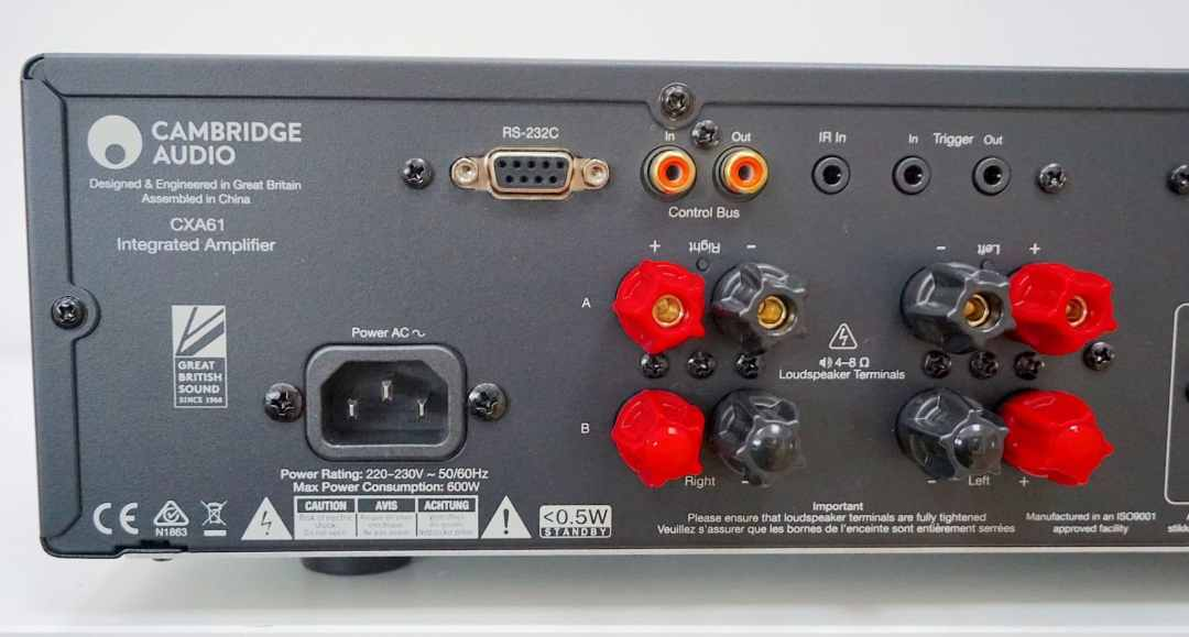 CXA61 Integrated Amplifier From Cambridge