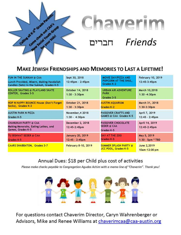Chaverim Flyer UPDATE