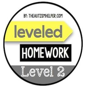 Leveled Homework {Level 2}