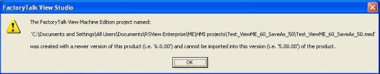 Try to import ViewStudio v60 MED