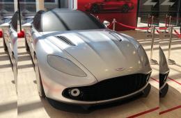 Aston Martin vanquish Shooting break