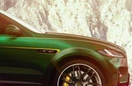 Lister SUV teaser