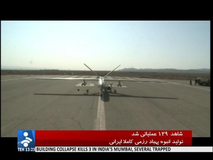 Shahed-129 runway