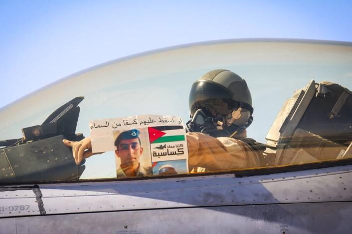 RJAF pilot
