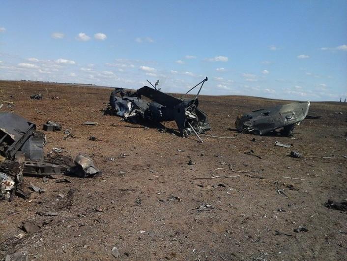 Mi-24 wreckage