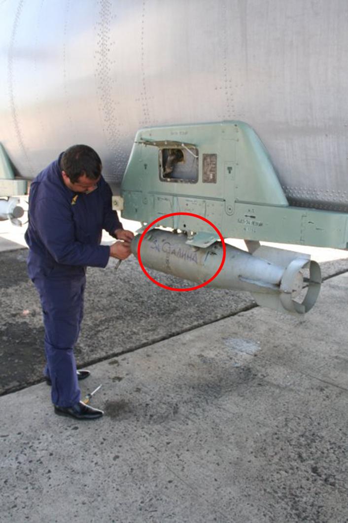 AN-26 bomb