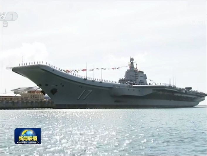 Chinese aircraft carrier program - Page 3 Shandong_carrier_2