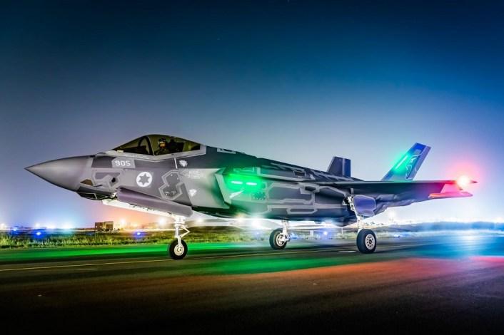 Israeli F-35 Adir Fuel Tanks