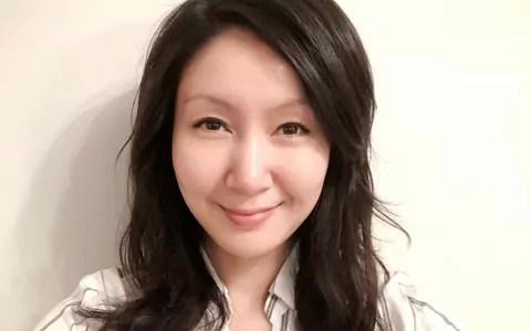 Erin Lo