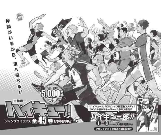 Haikyuu!! -Manga breaks 50 million mark