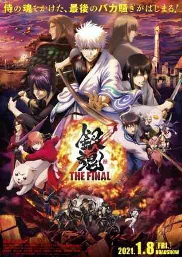 Gintama The Final Movie Visual